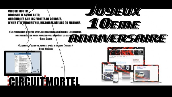 circuit-mortel-artwork-10-ans-anniversaire